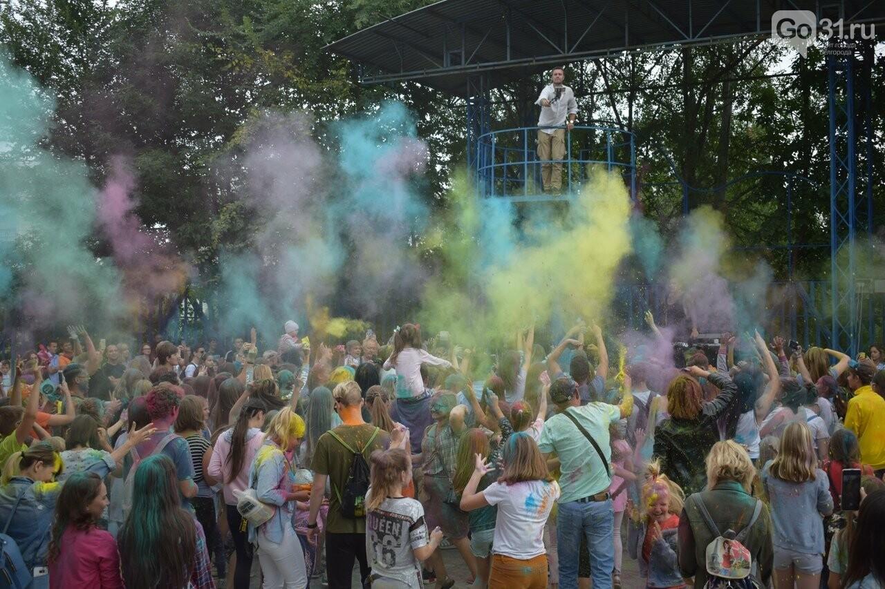 Белгород раскрасили разноцветным позитивом, фото-7