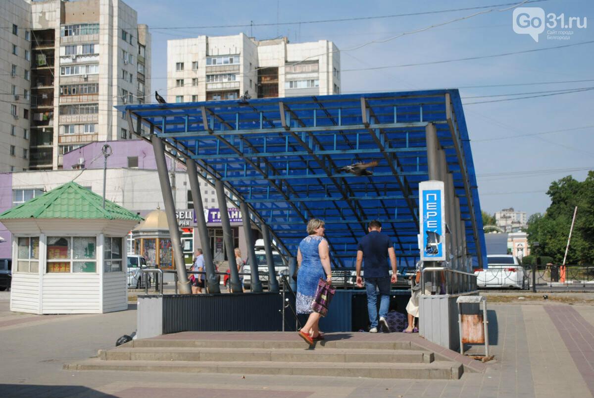 Началось строительство надземного перехода на Центральный рынок Белгорода, фото-2