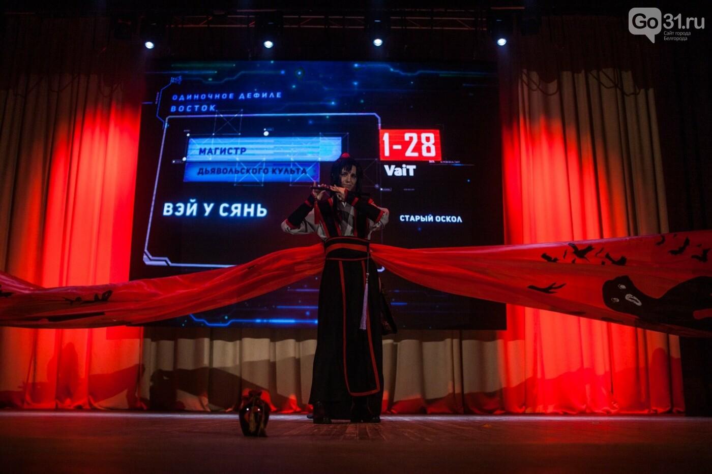 Аниме-фестиваль в Белгороде собрал российских косплейщиков, фото-10