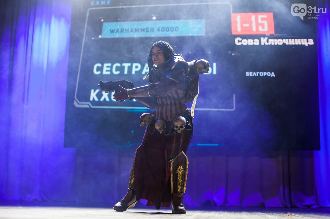 Аниме-фестиваль в Белгороде собрал российских косплейщиков, фото-11