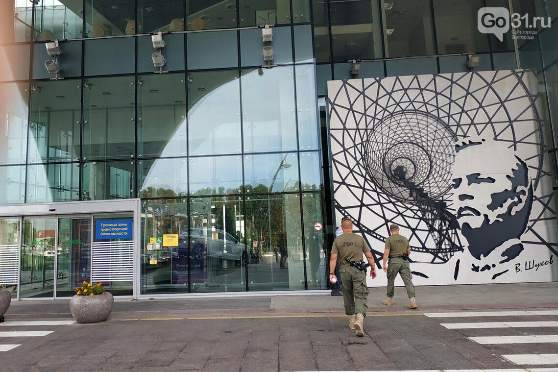 Аэропорт Белгорода украсило панно с изображением инженера Шухова, фото-3
