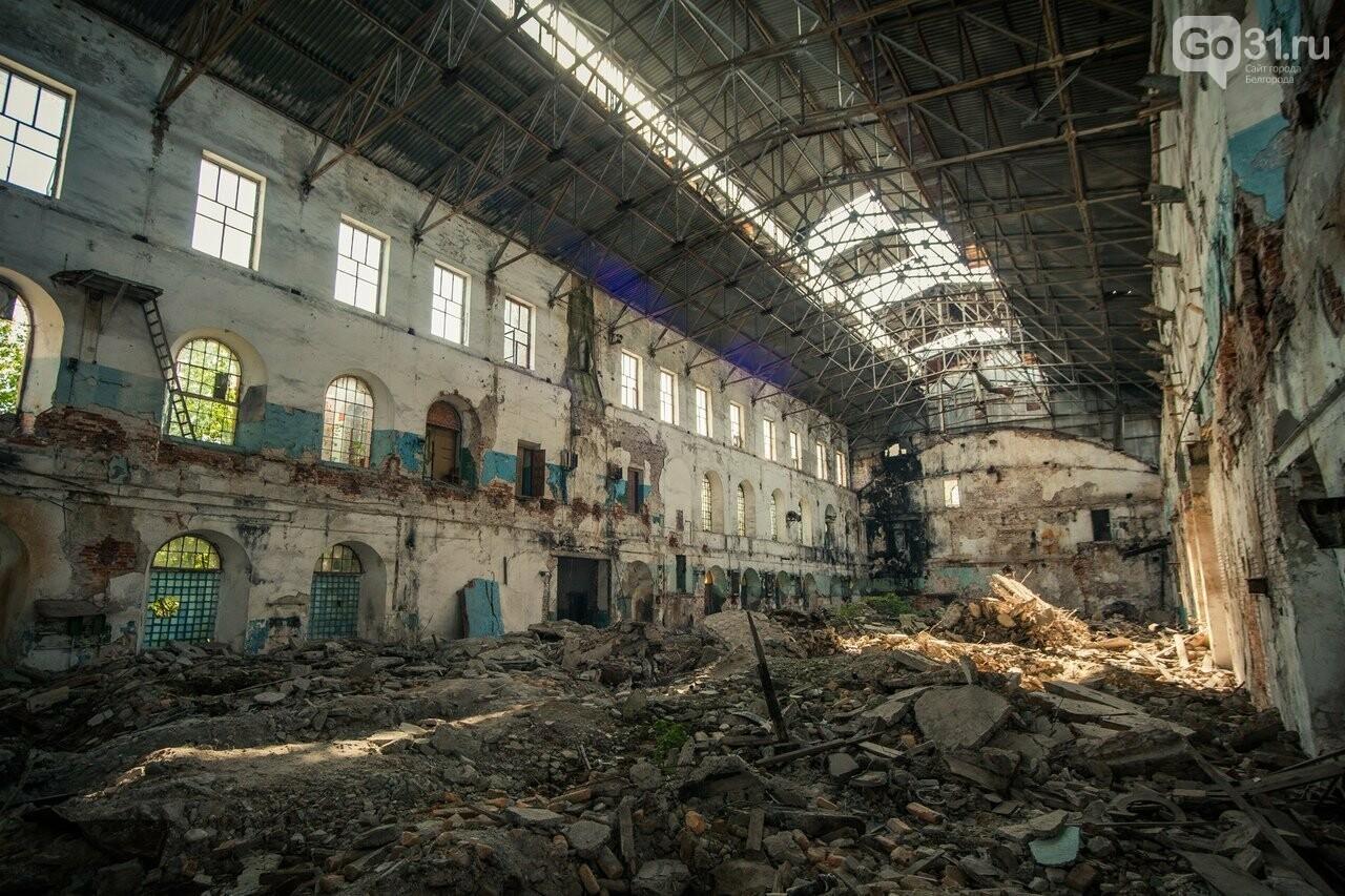 В Белгородской области объявили конкурс на проект благоустройства сахарного завода, фото-4