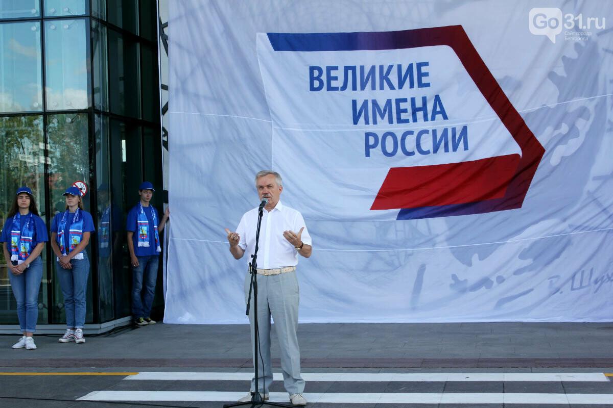 Евгений Савченко: Имя Шухова подходит для авангардного облика аэропорта Белгорода, фото-1