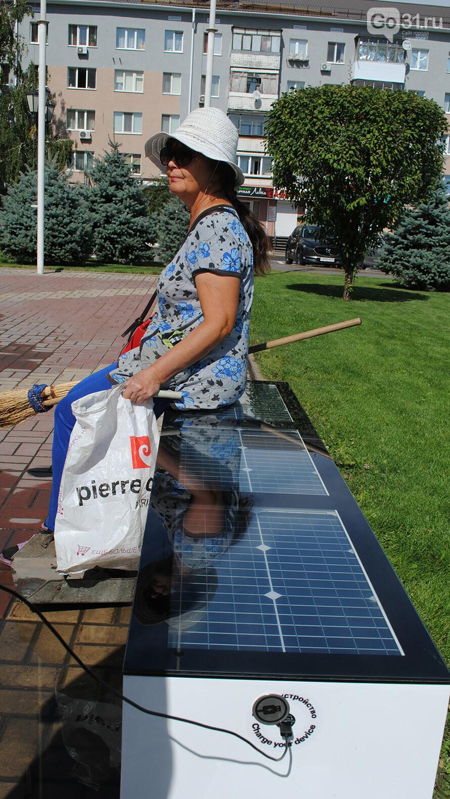 Зарядись от лавочки! Скамейка на солнечных батареях появилась Белгороде, фото-1