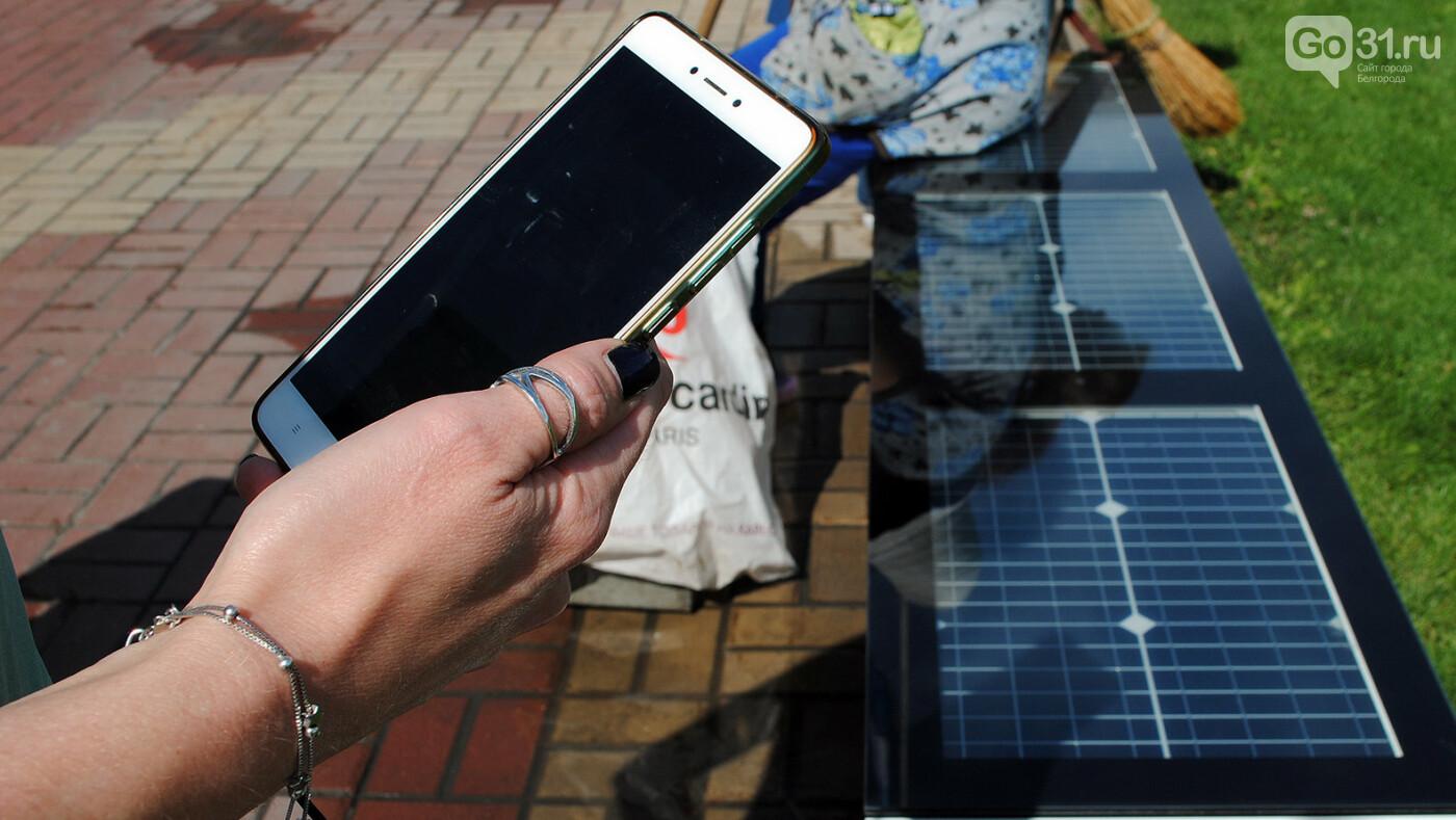 Зарядись от лавочки! Скамейка на солнечных батареях появилась Белгороде, фото-2