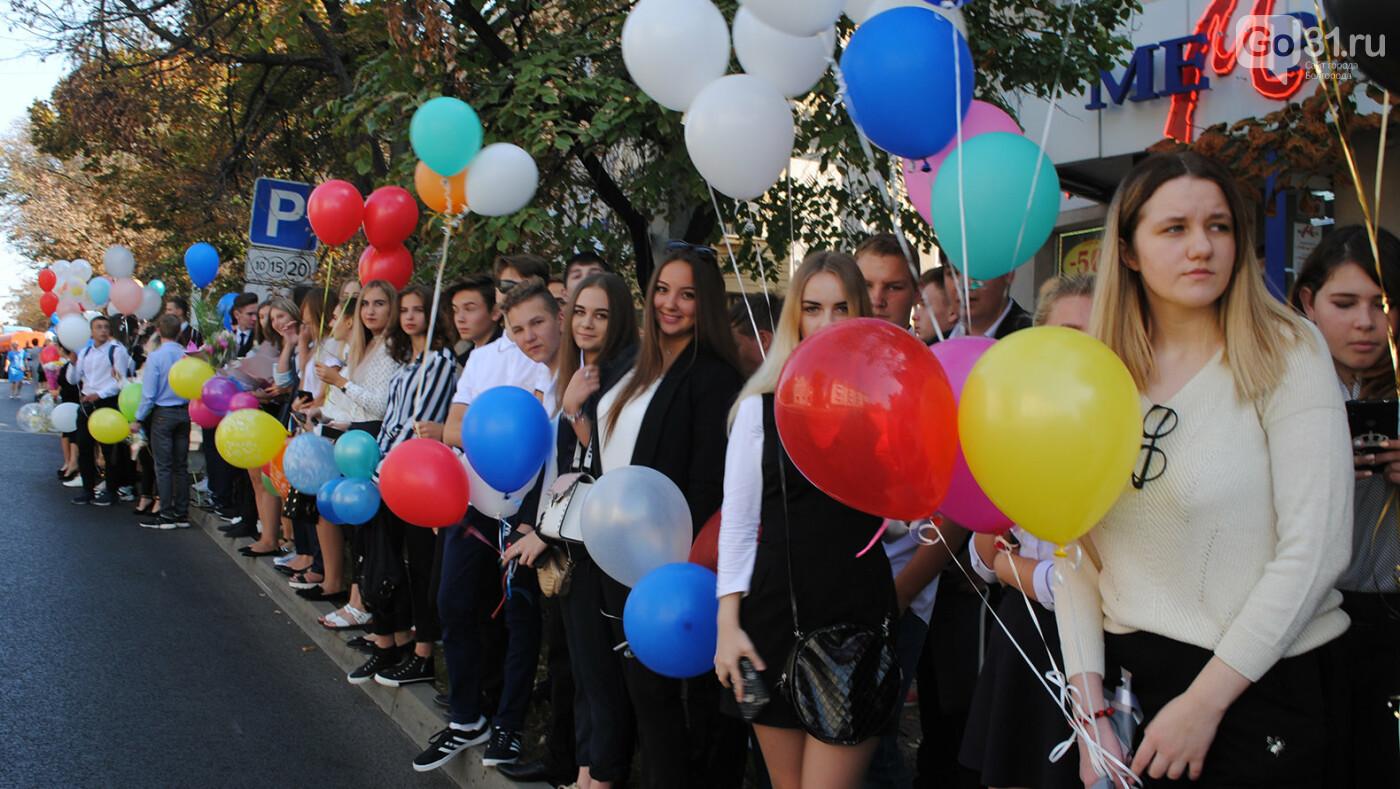 Мантии видимости. По улицам Белгорода прошло студенческое шествие, фото-2