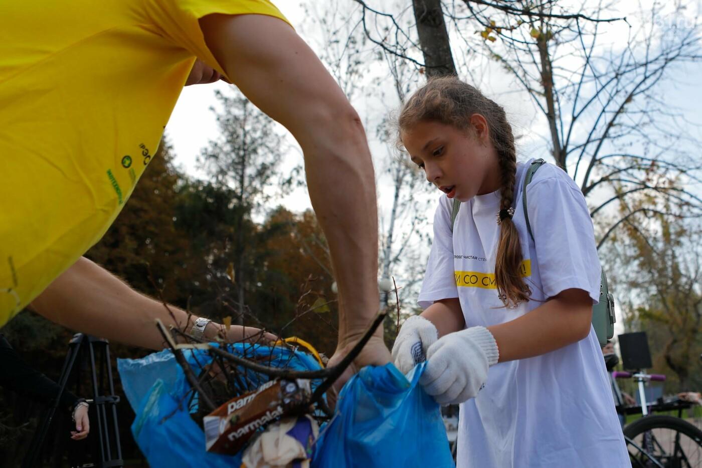 Какое шоу показали белгородцам участники российского пробега мусоровозов, фото-27