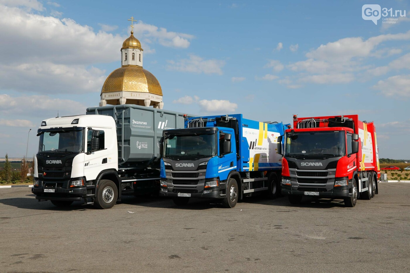 Какое шоу показали белгородцам участники российского пробега мусоровозов, фото-33