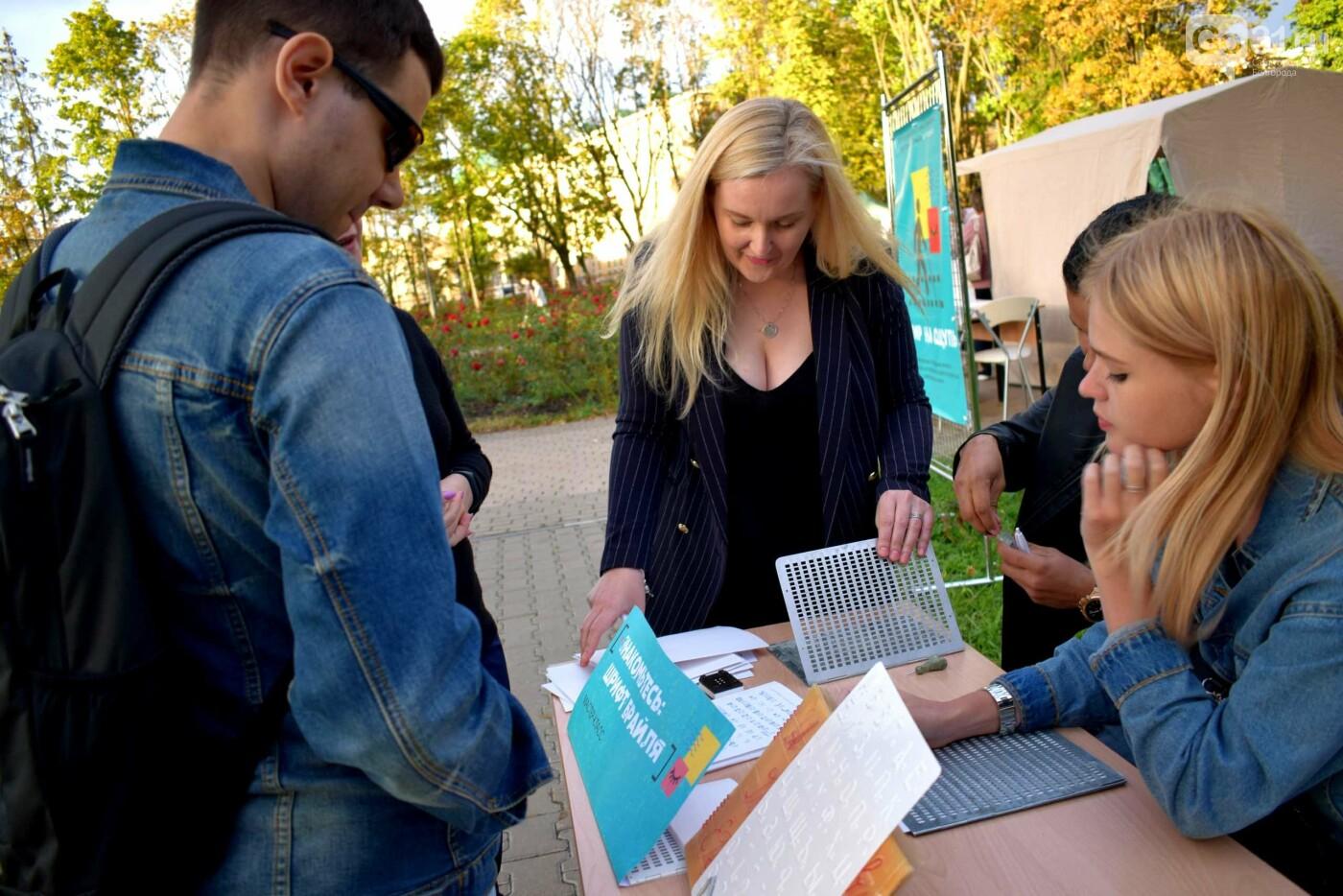 Комиксы, куклы, карильон. В Белгороде прошёл фестиваль «Я – в культуре. Культура – во мне», фото-10