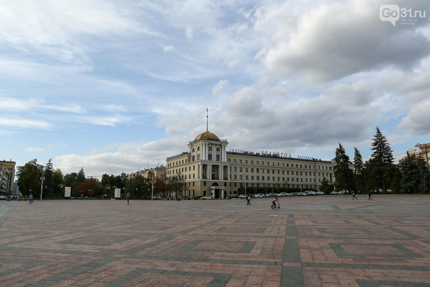 Счёт осени. Белгород желтеет к концу сентября, фото-17