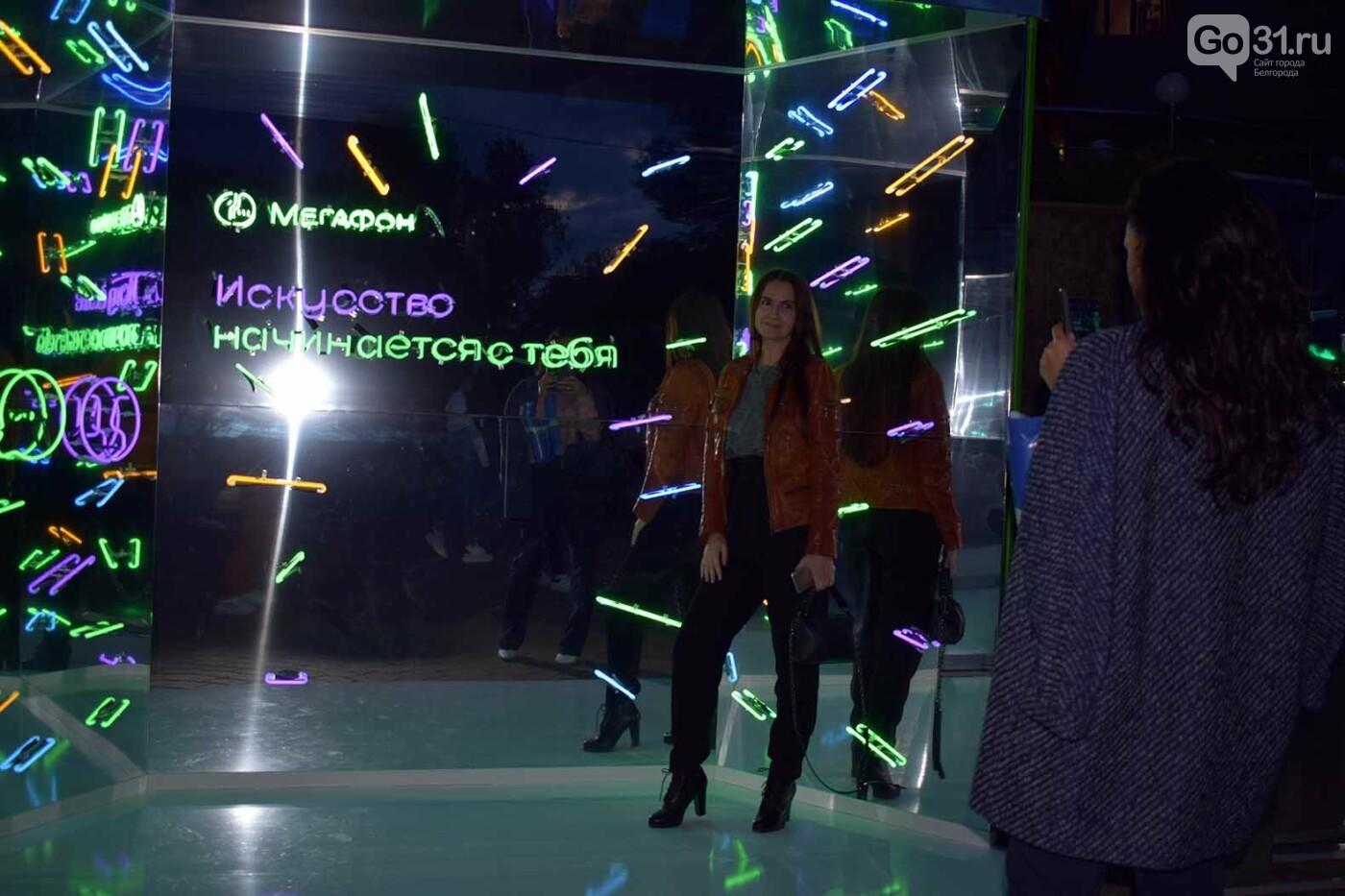 «Вдохновляться всем!». В Белгороде  проходит фестиваль «Этажи», фото-1