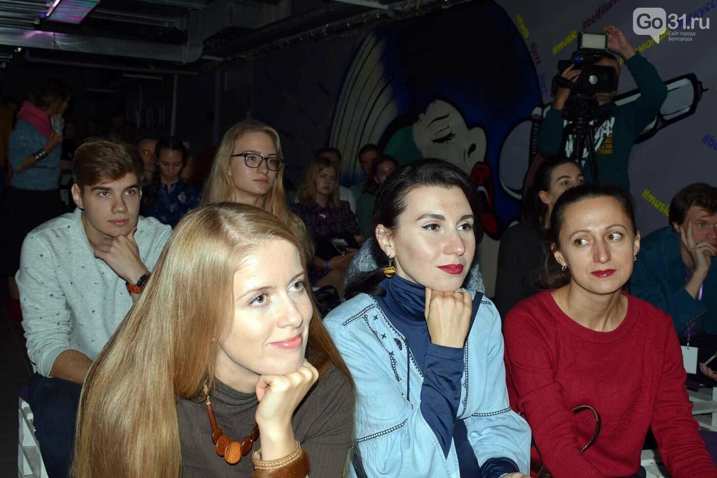 «Вдохновляться всем!». В Белгороде  проходит фестиваль «Этажи», фото-24
