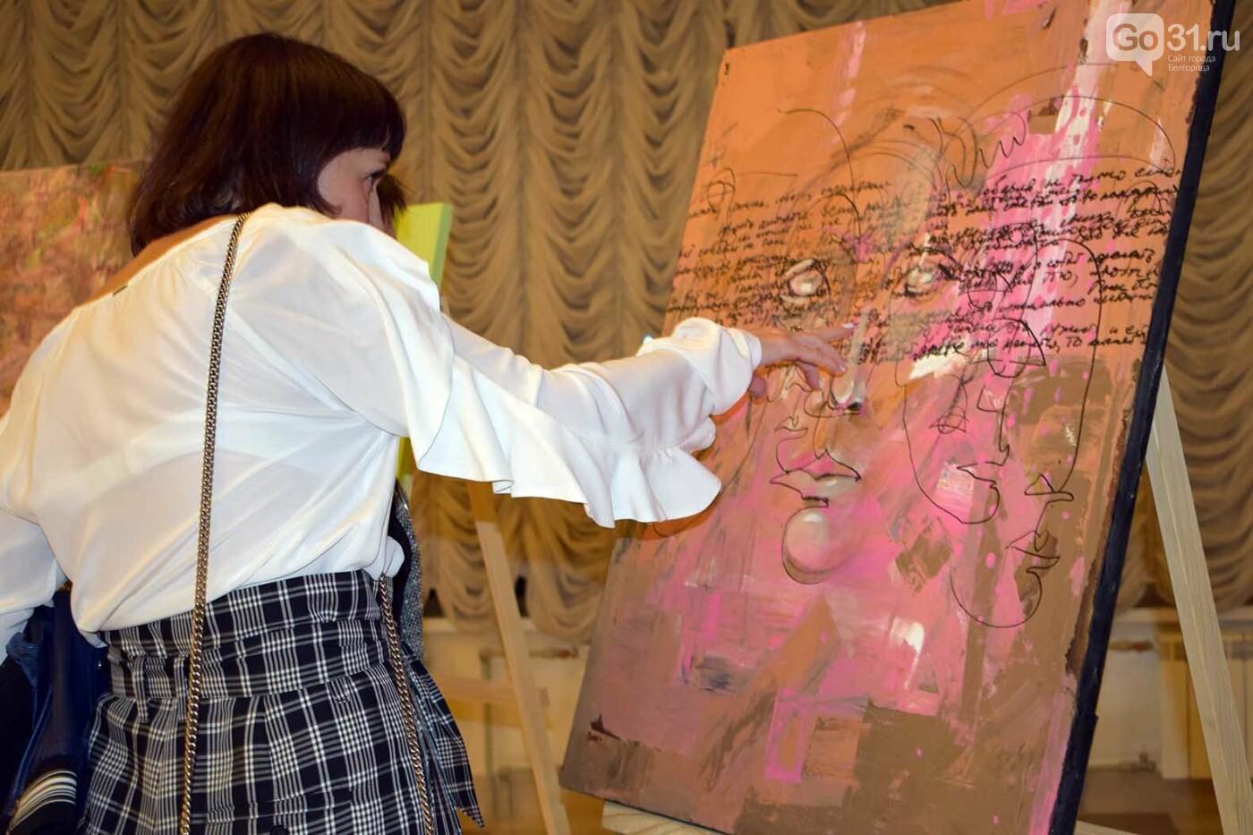 «Вдохновляться всем!». В Белгороде  проходит фестиваль «Этажи», фото-26