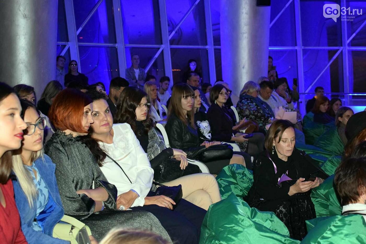 «Вдохновляться всем!». В Белгороде  проходит фестиваль «Этажи», фото-32
