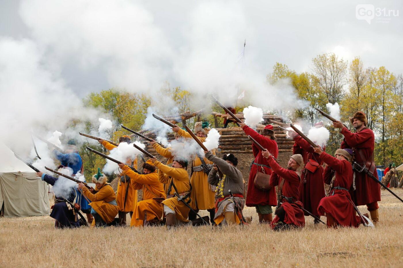 Кулебяка, штурм окопа, городовые казаки. Какой была третья «Белгородская черта», фото-14, Фото: Антон Вергун