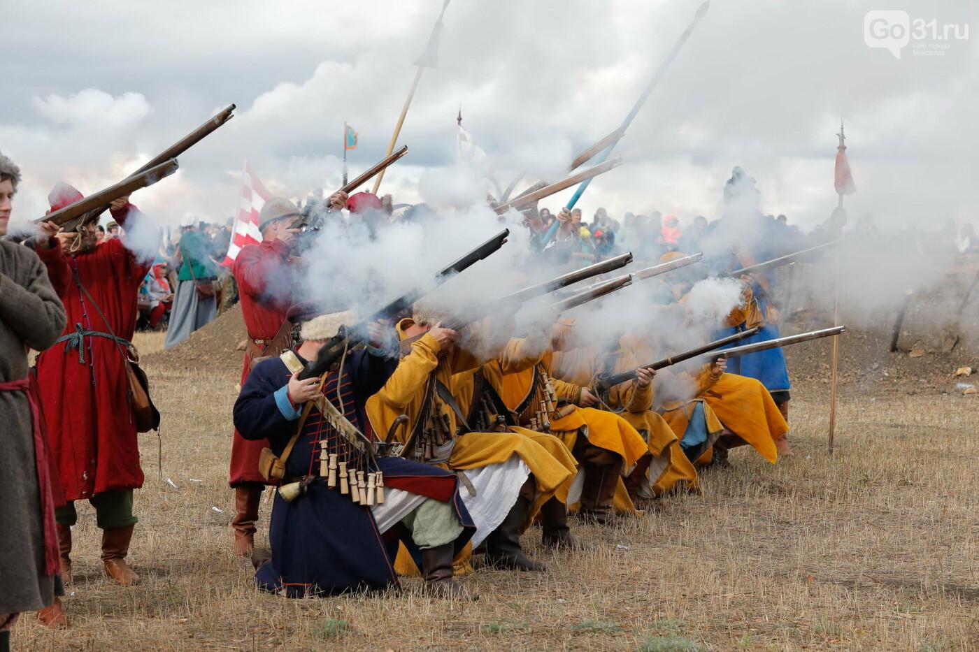 Кулебяка, штурм окопа, городовые казаки. Какой была третья «Белгородская черта», фото-25, Фото: Антон Вергун