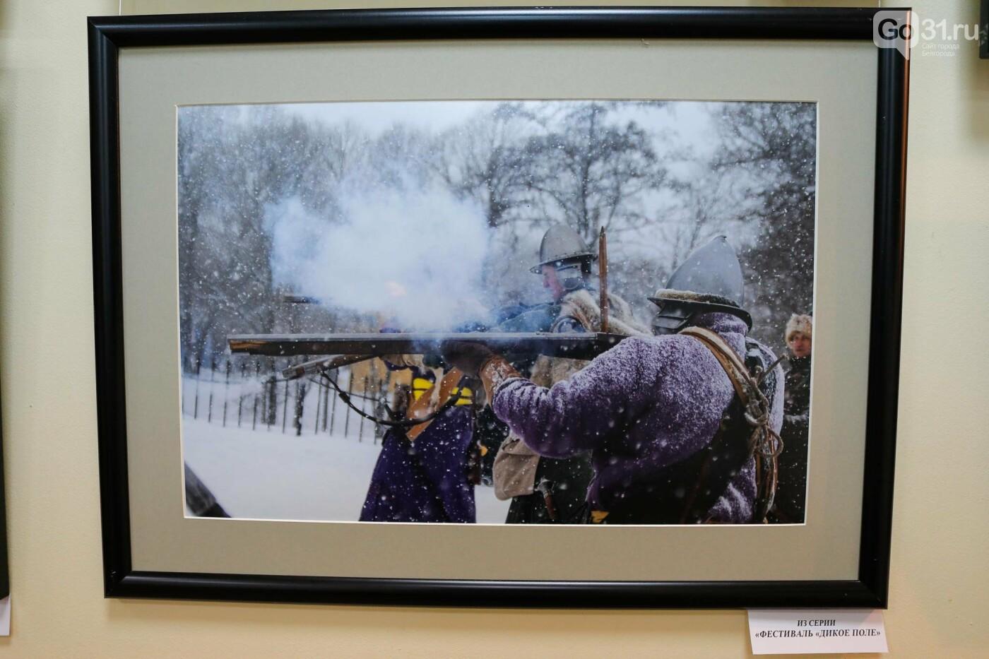 «Вежливое кредо». В Белгороде открылась персональная фотовыставка Валерия Морева, фото-1