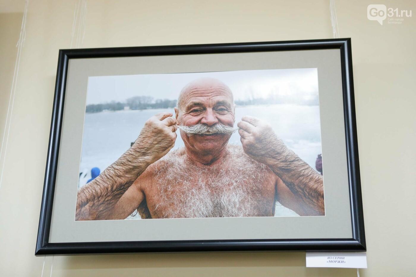 «Вежливое кредо». В Белгороде открылась персональная фотовыставка Валерия Морева, фото-8