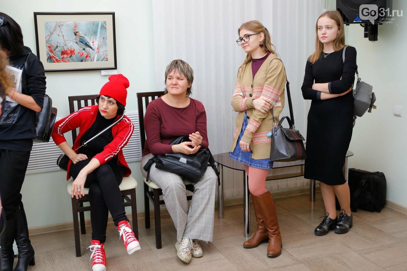 «Вежливое кредо». В Белгороде открылась персональная фотовыставка Валерия Морева, фото-17