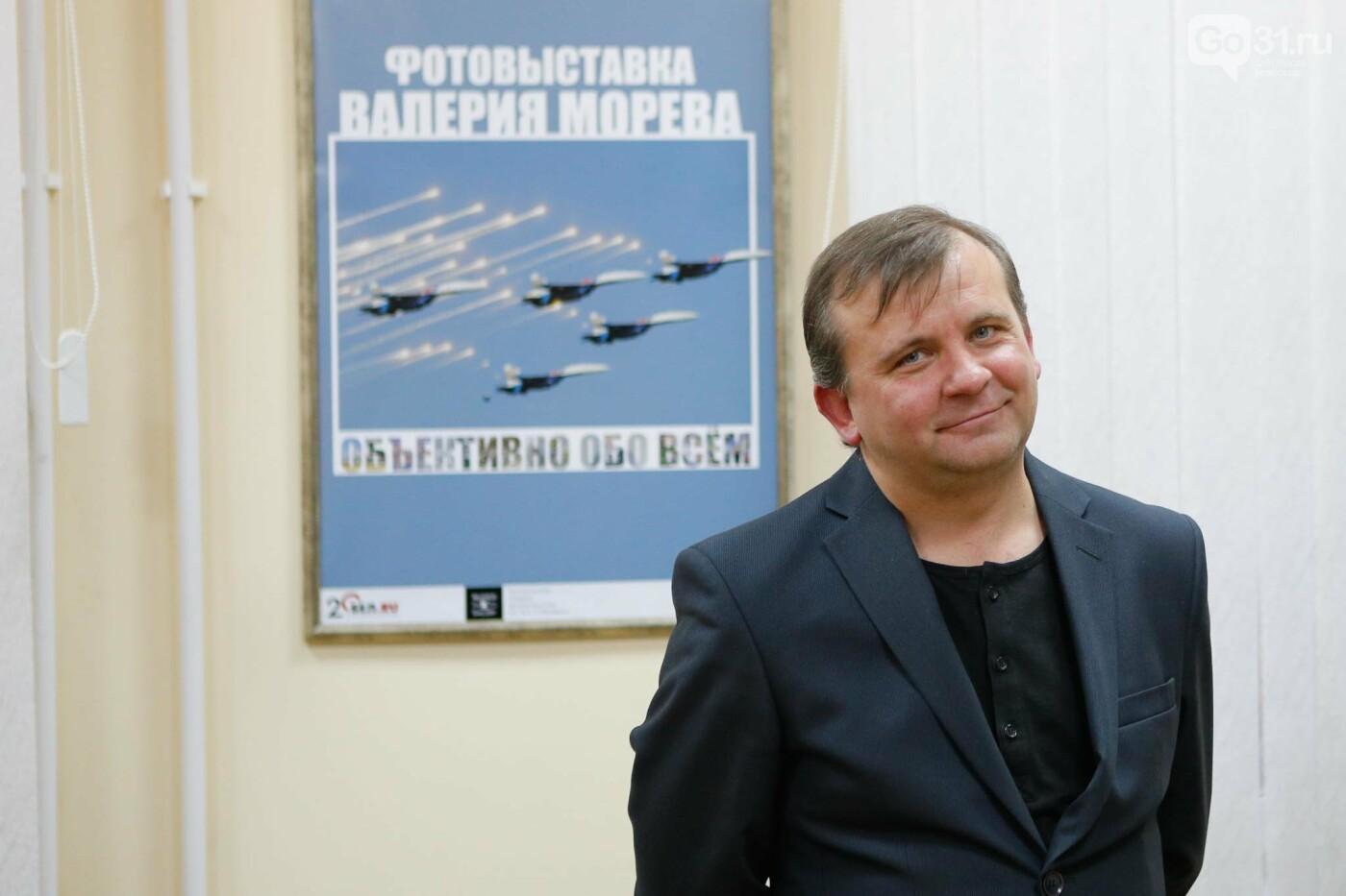 «Вежливое кредо». В Белгороде открылась персональная фотовыставка Валерия Морева, фото-28