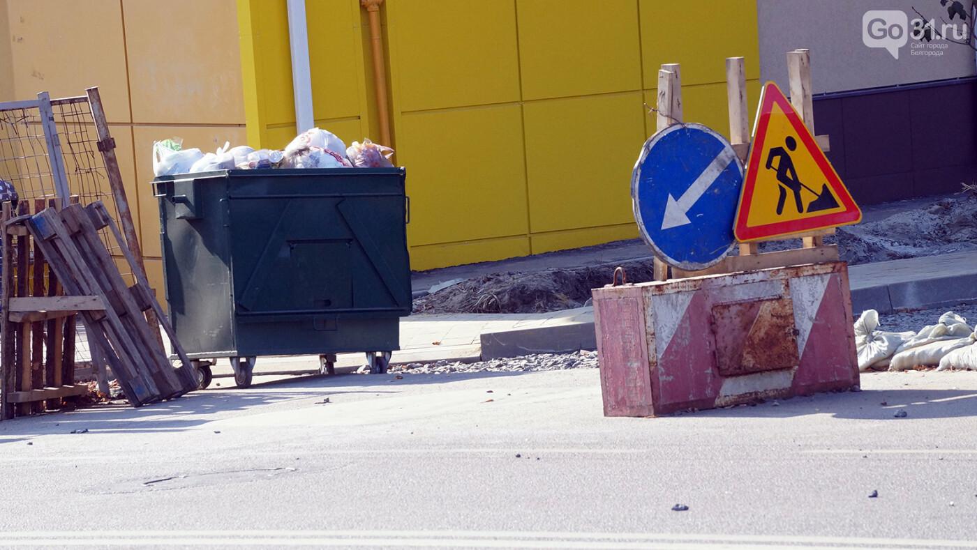 В Белгороде на Попова при прокладке трубопровода лопнул асфальт, фото-7, Фото: Сергей Егоров
