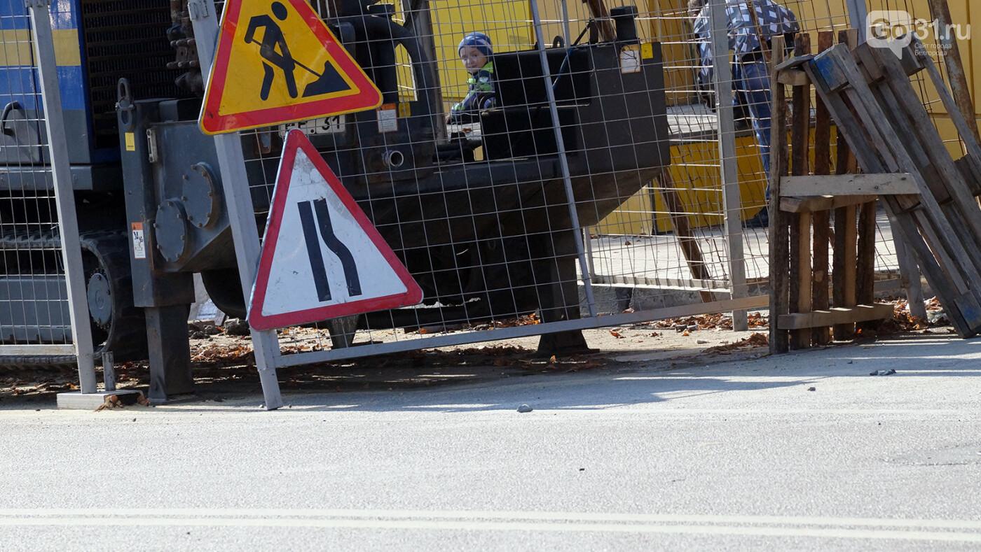 В Белгороде на Попова при прокладке трубопровода лопнул асфальт, фото-6, Фото: Сергей Егоров