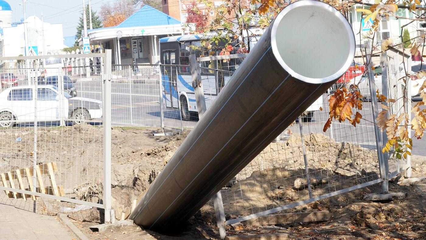 В Белгороде на Попова при прокладке трубопровода лопнул асфальт, фото-1, Фото: Сергей Егоров