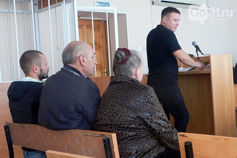 Суд идёт. Сбивший велосипедиста белгородец готов частично возместить ущерб, фото-2