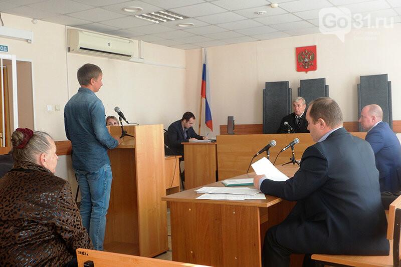 Суд идёт. Сбивший велосипедиста белгородец готов частично возместить ущерб, фото-1