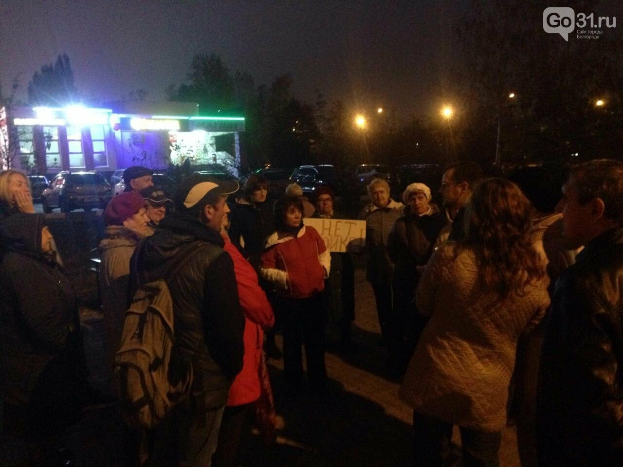 Скверная история по-белгородски. Борьба за место отдыха возобновилась, фото-2