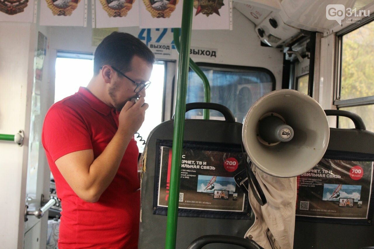 «Комсомольский троллейбус» проехал по Белгороду , фото-2