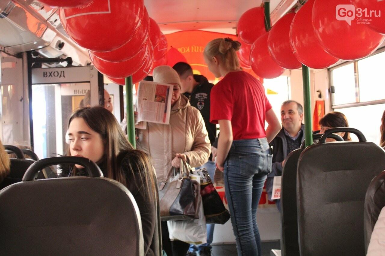 «Комсомольский троллейбус» проехал по Белгороду , фото-3