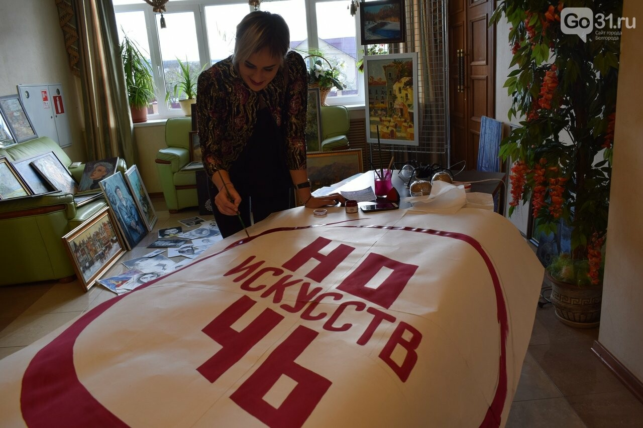 Необычная программа ждёт белгородцев в «Ночь искусств», фото-19