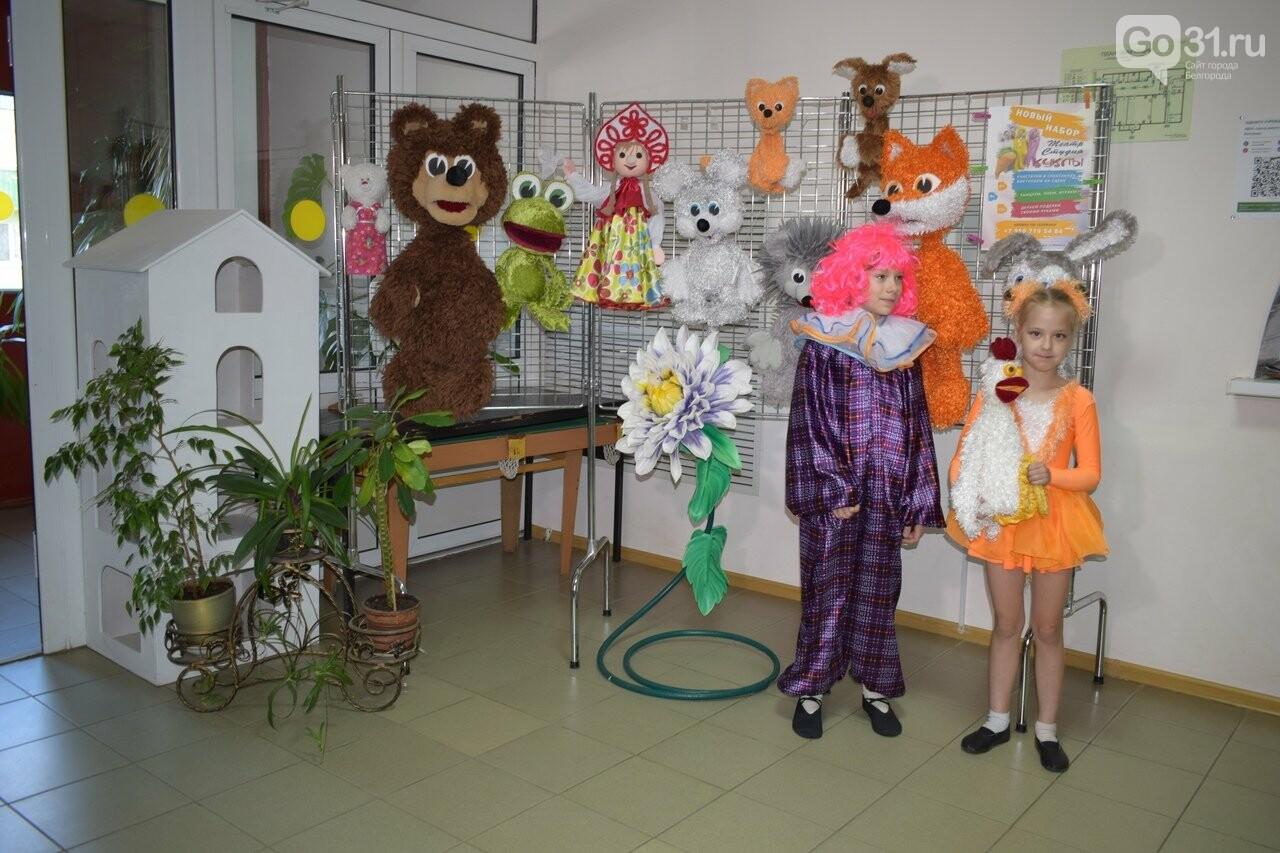 Необычная программа ждёт белгородцев в «Ночь искусств», фото-4