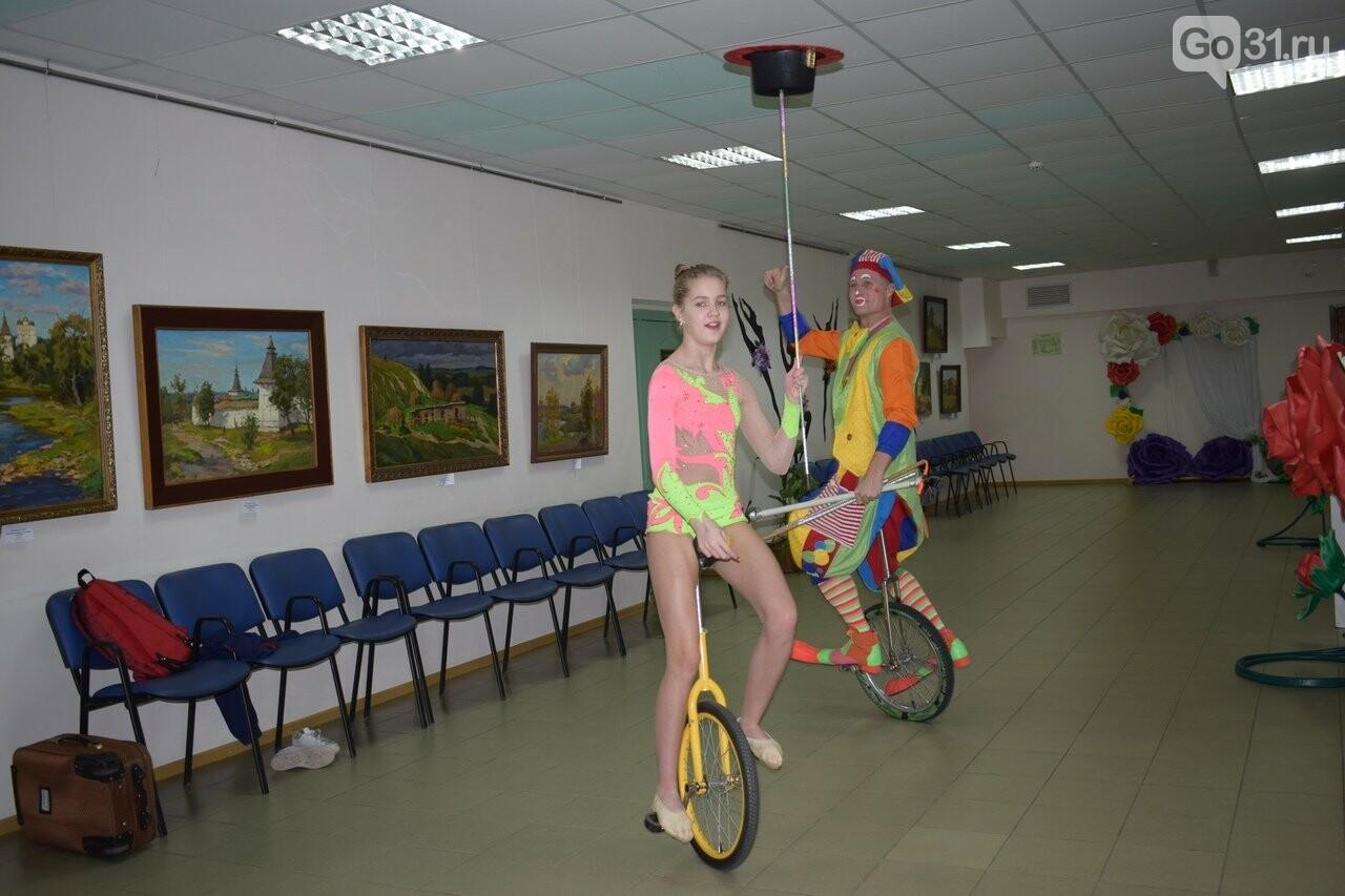 Необычная программа ждёт белгородцев в «Ночь искусств», фото-3