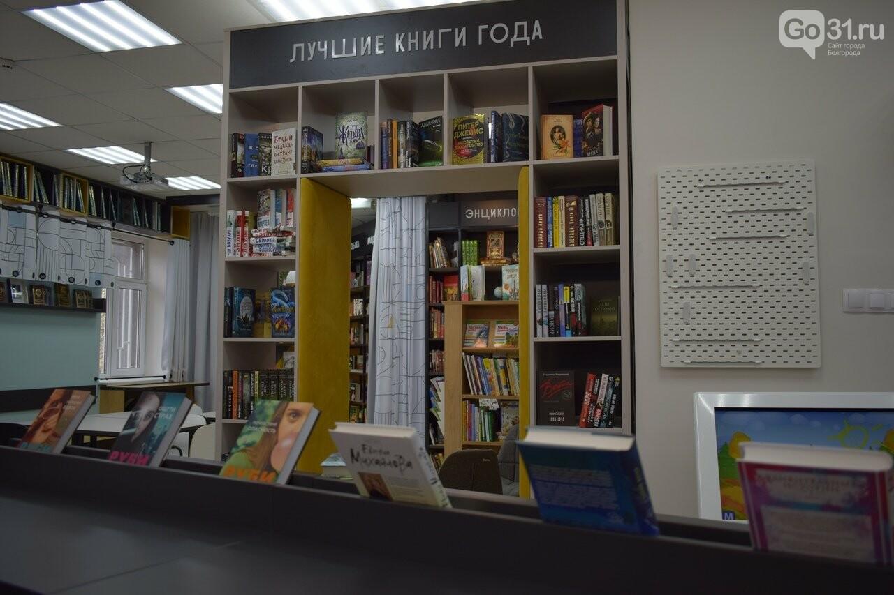 Необычная программа ждёт белгородцев в «Ночь искусств», фото-13
