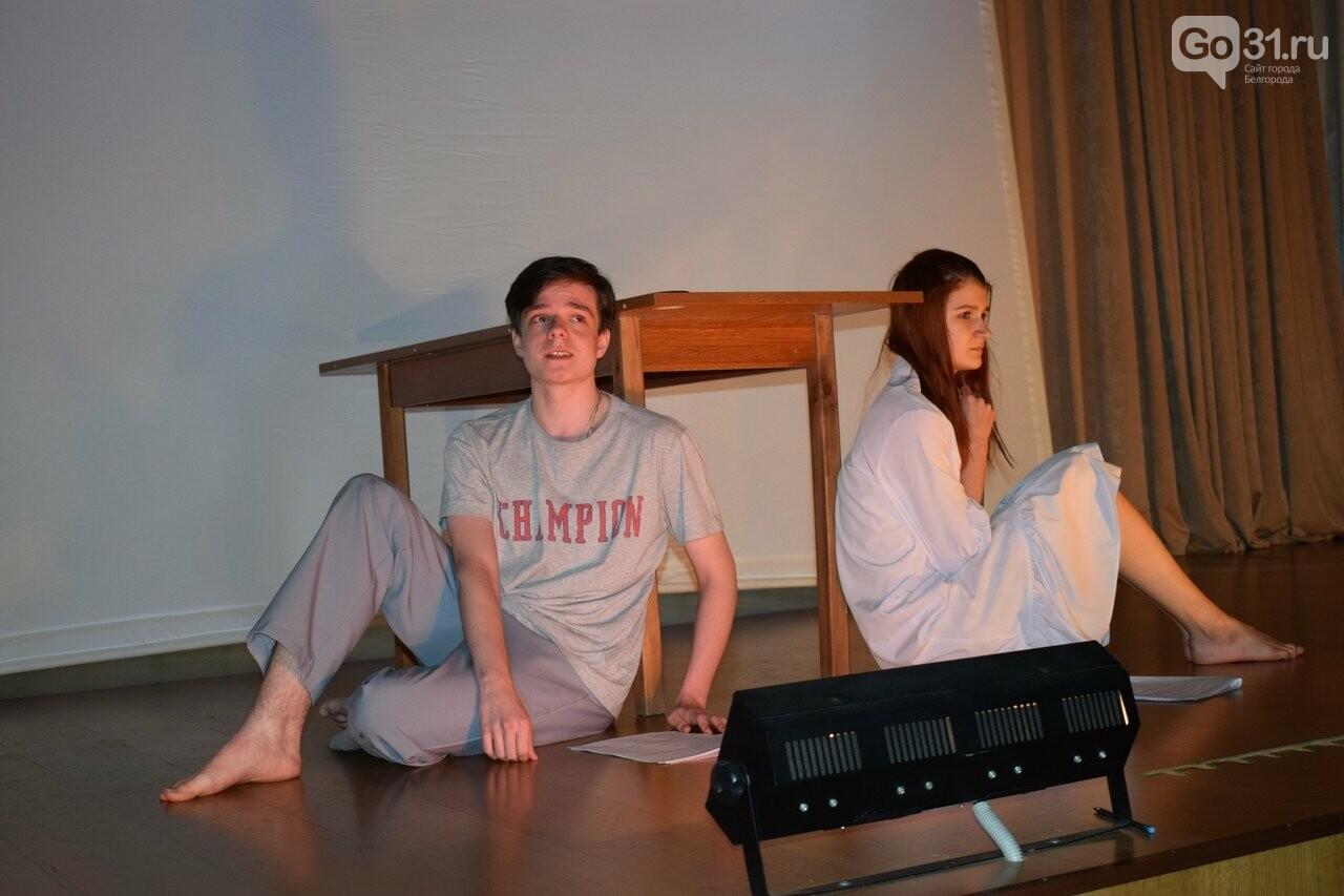 Необычная программа ждёт белгородцев в «Ночь искусств», фото-17