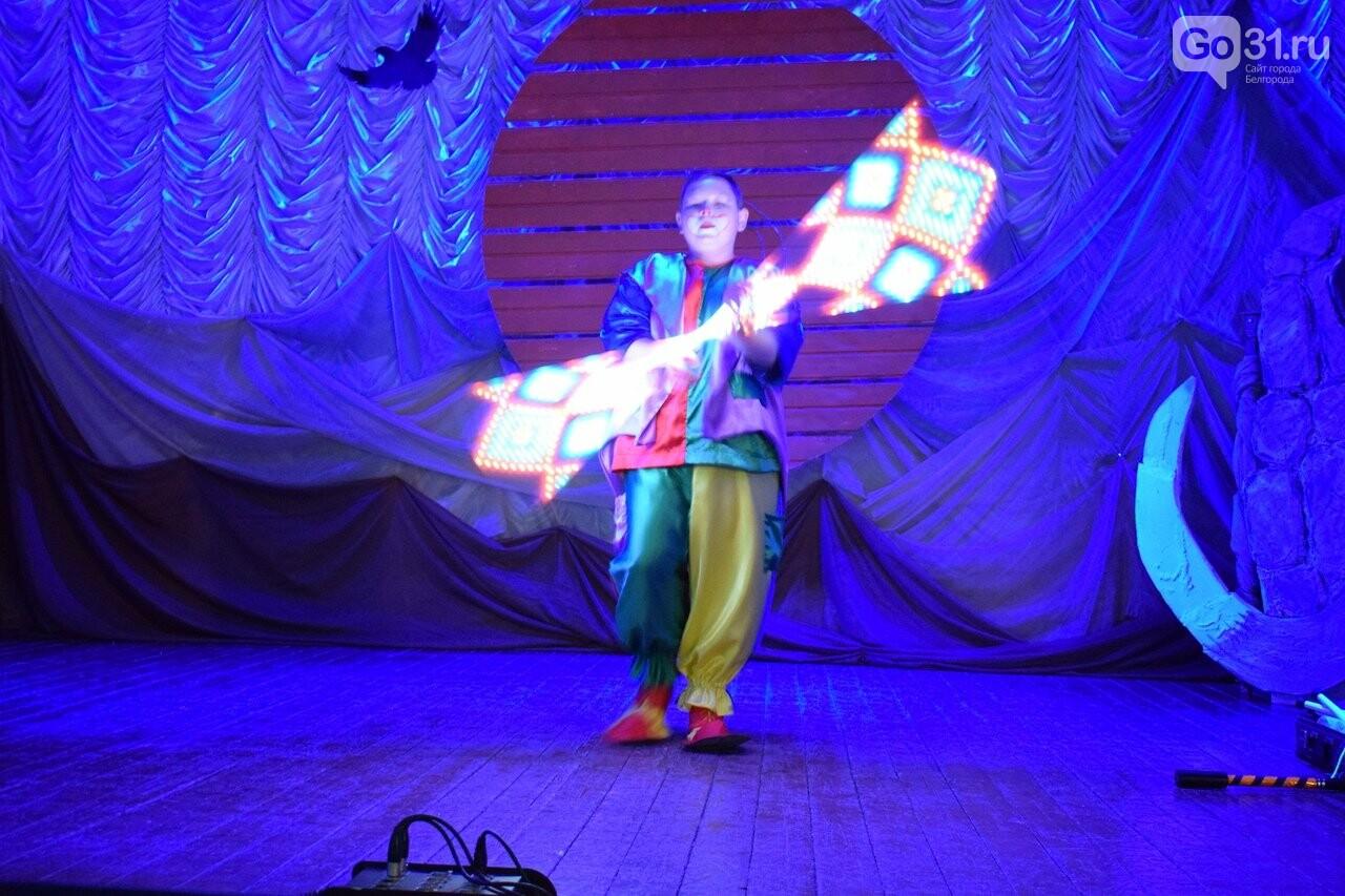 Необычная программа ждёт белгородцев в «Ночь искусств», фото-1