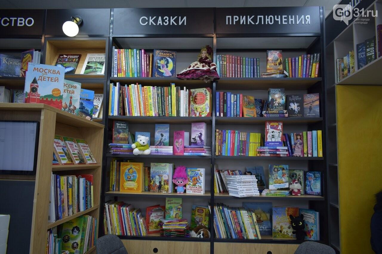 Необычная программа ждёт белгородцев в «Ночь искусств», фото-12
