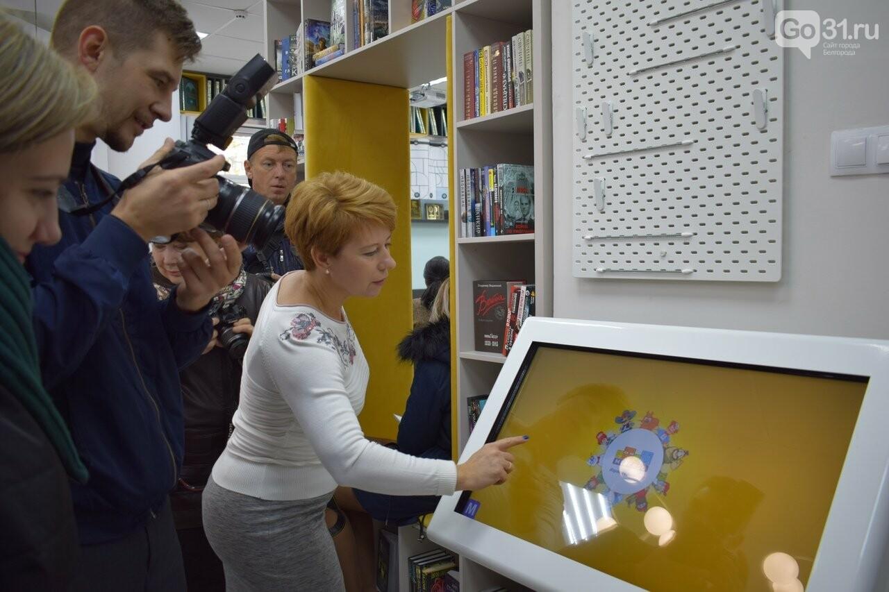 Необычная программа ждёт белгородцев в «Ночь искусств», фото-15