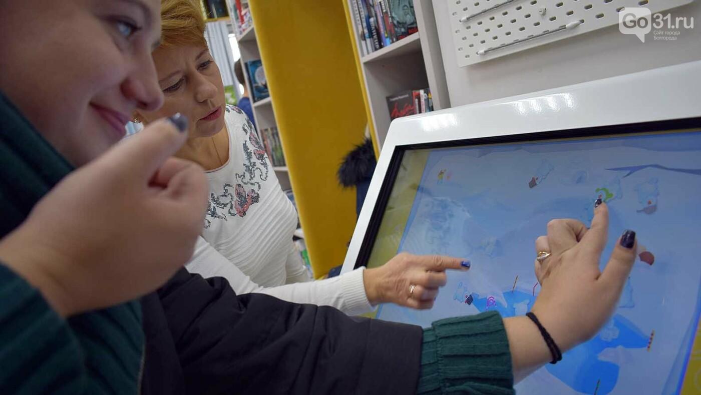 Зал-трансформер, сцена, видеостудия. В Белгороде открывается библиотека нового поколения, фото-14