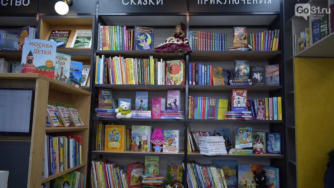 Зал-трансформер, сцена, видеостудия. В Белгороде открывается библиотека нового поколения, фото-3