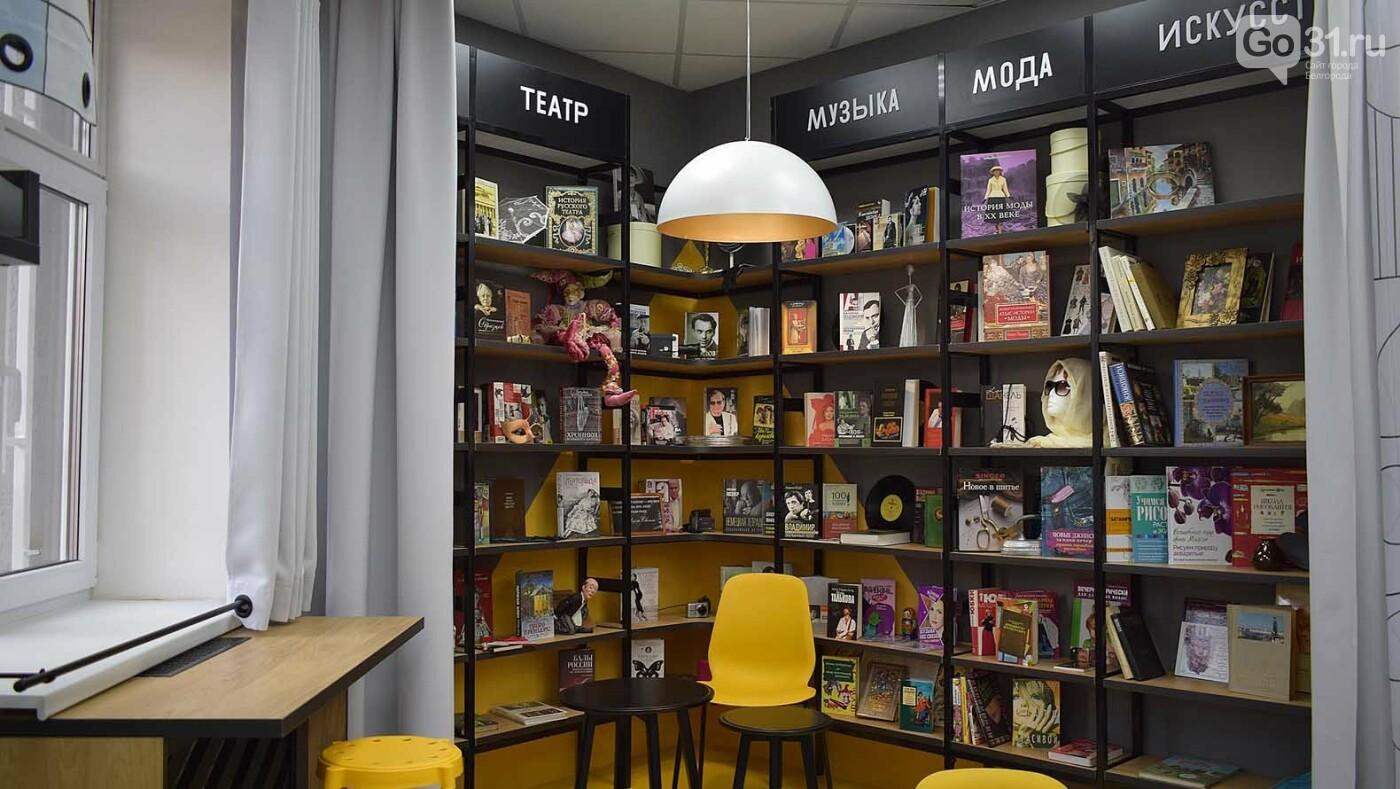 Зал-трансформер, сцена, видеостудия. В Белгороде открывается библиотека нового поколения, фото-5
