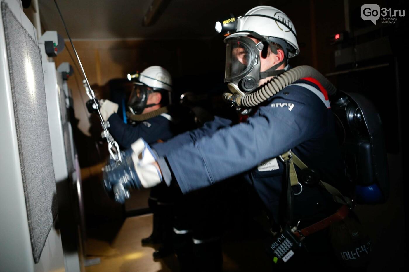 В Белгородской области горноспасатели провели спецоперацию, фото-2