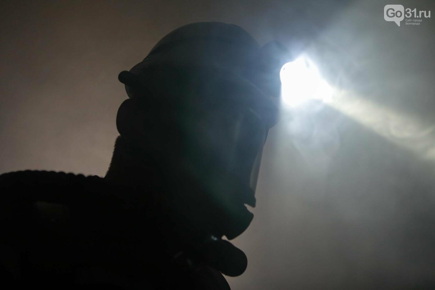 В Белгородской области горноспасатели провели спецоперацию, фото-6