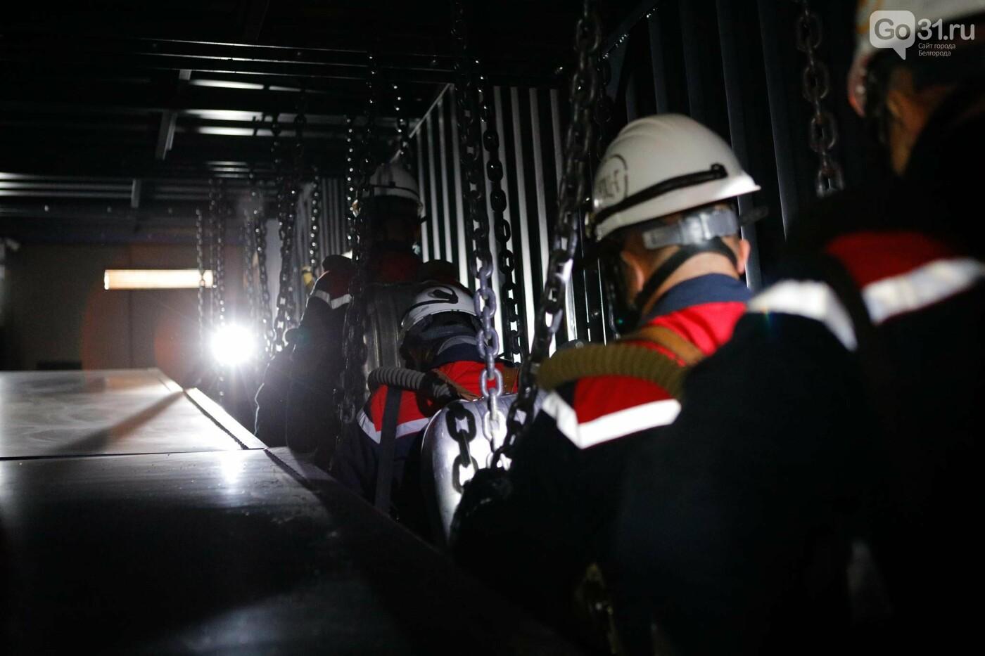 В Белгородской области горноспасатели провели спецоперацию, фото-7