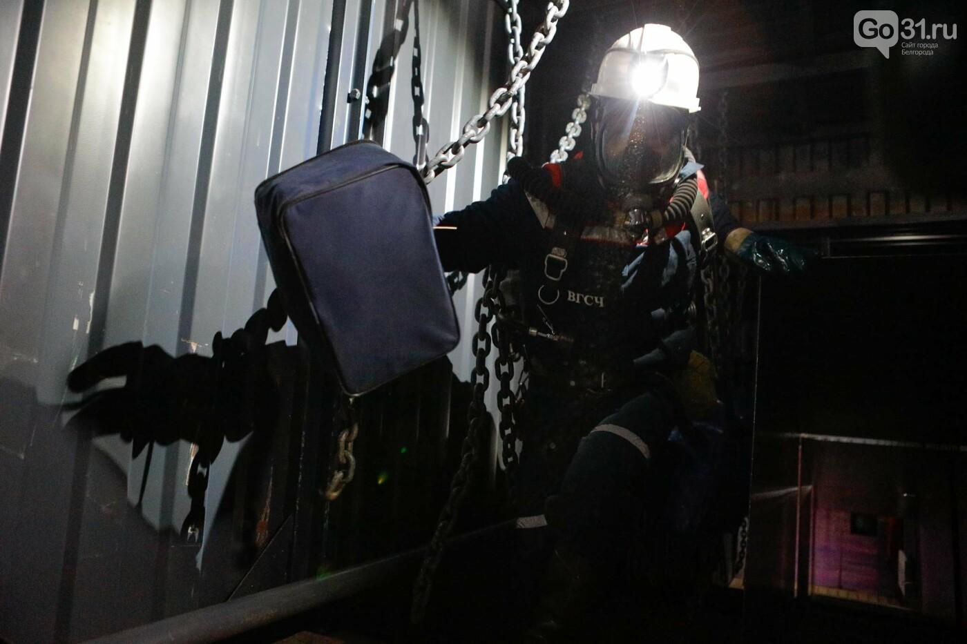 В Белгородской области горноспасатели провели спецоперацию, фото-10