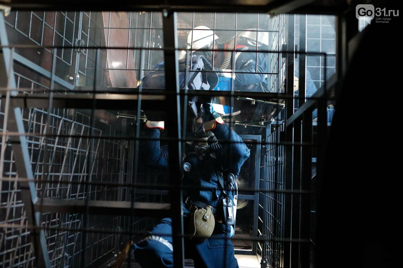 В Белгородской области горноспасатели провели спецоперацию, фото-11