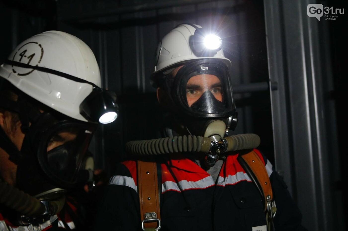 В Белгородской области горноспасатели провели спецоперацию, фото-15