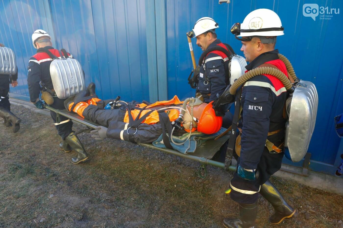 В Белгородской области горноспасатели провели спецоперацию, фото-19